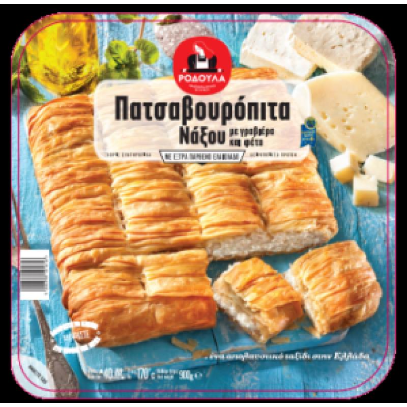 Traditional Pie of Naxos