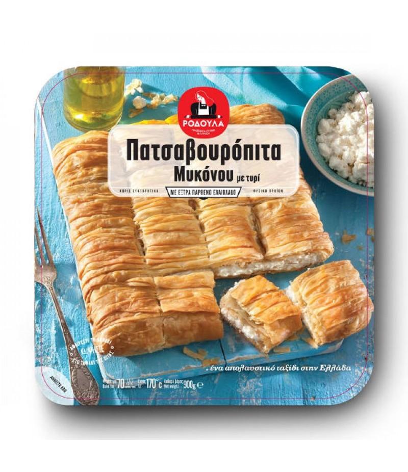 Traditional Pie of Myconos