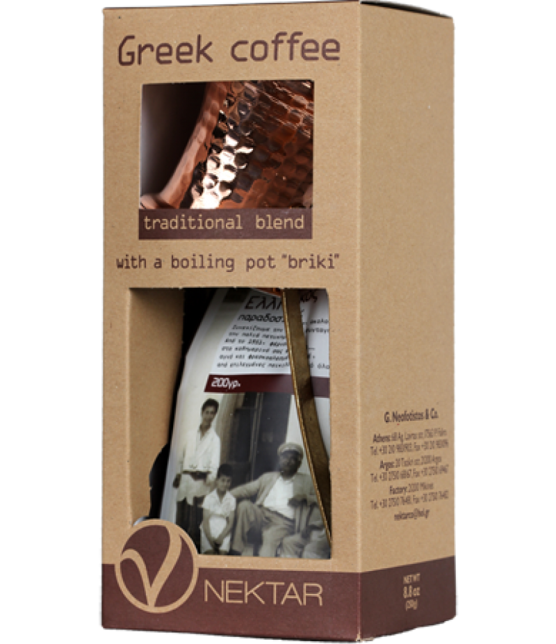 Greek Coffee (BRIKI)
