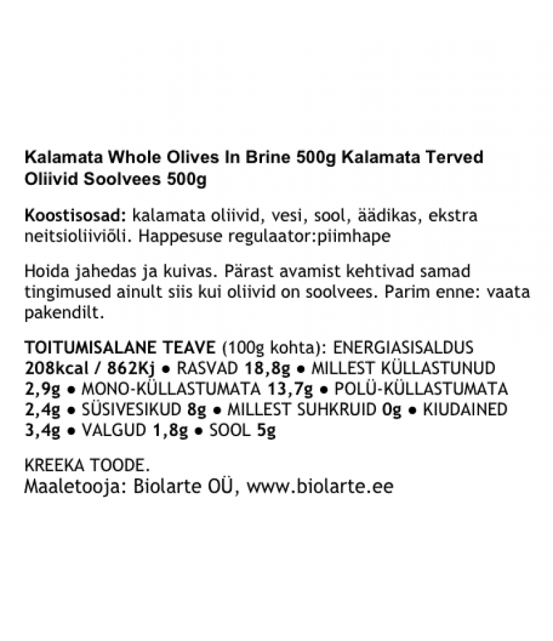 Kalamata whole olives in brine 500g