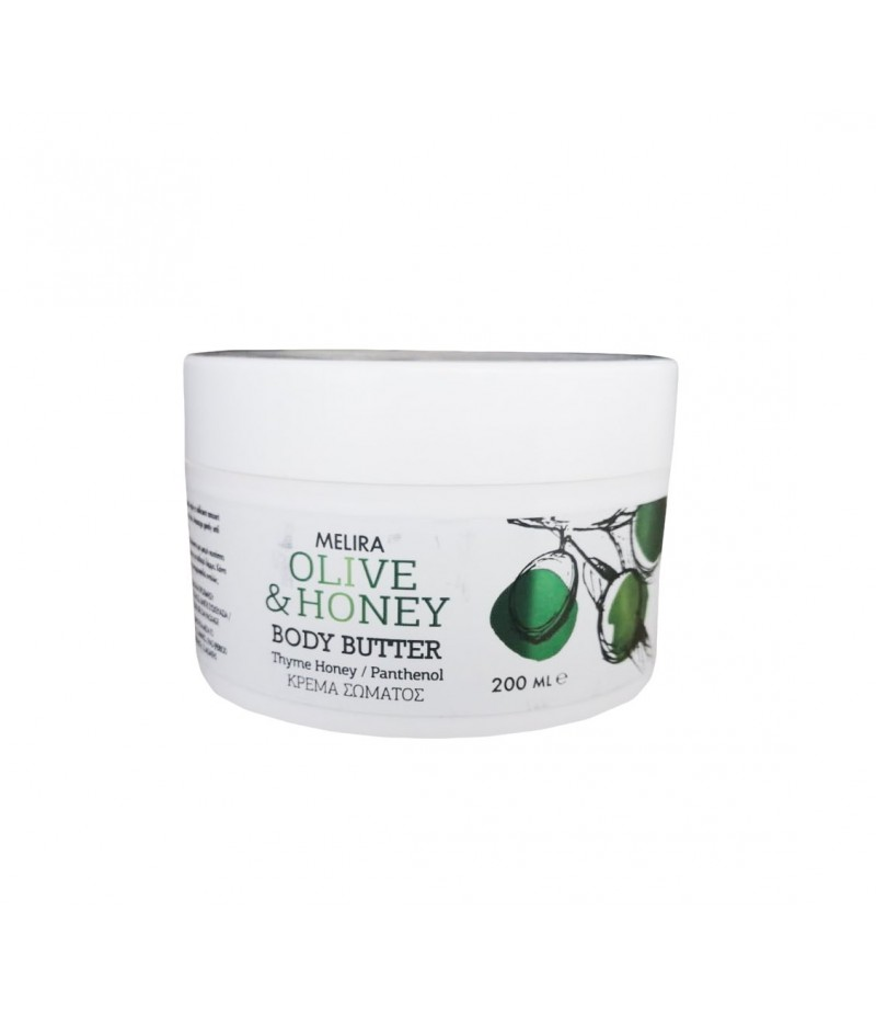 Olive & Honey Body Butter 200ml